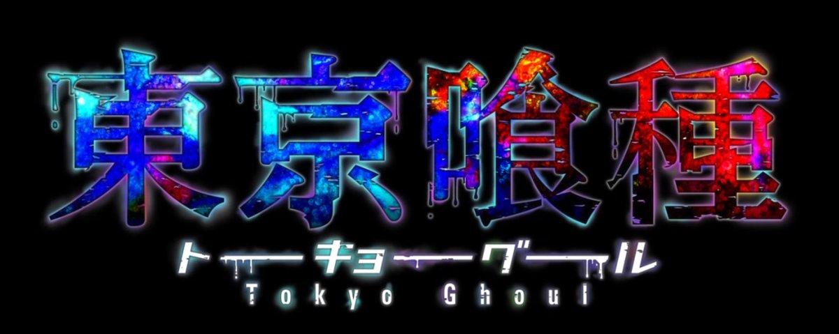 Tokyo Ghoul Stream Deutsch