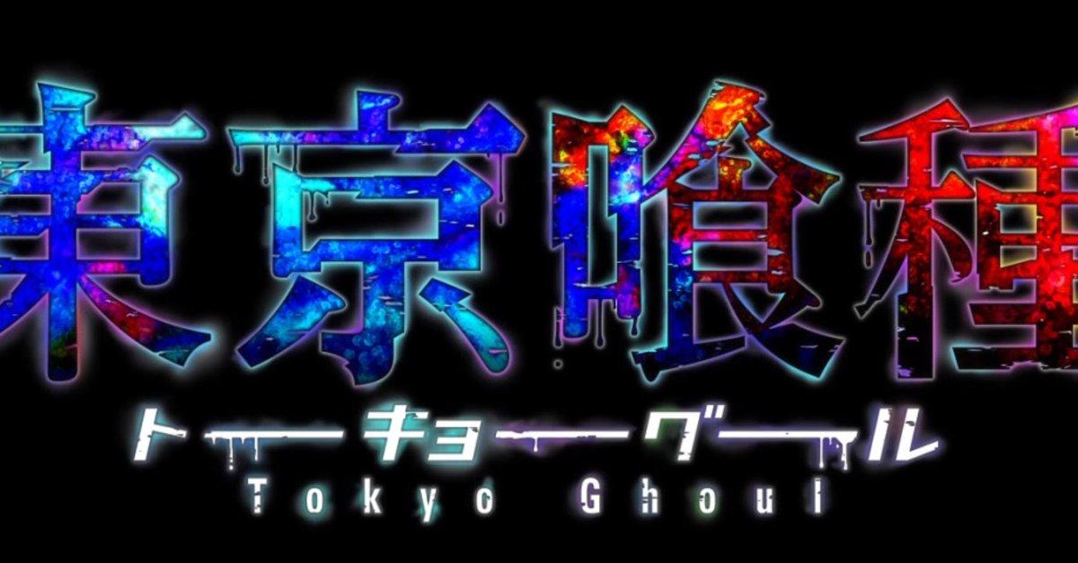 Tokyo Ghoul Auf Deutsch