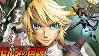 The Legend of Zelda - Twilight Princess: Manga-Umsetzung im Anmarsch