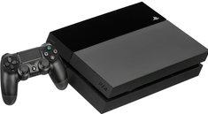 PS4: Maße, Größe und Gewicht der PS4 im Überblick