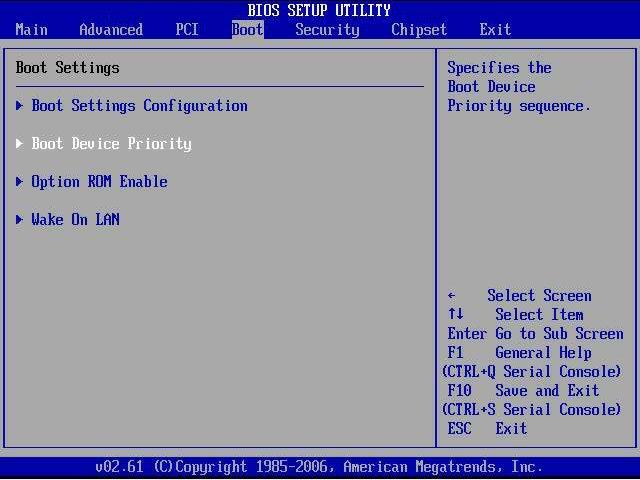 Ein altes BIOS-System, noch ohne UEFI.