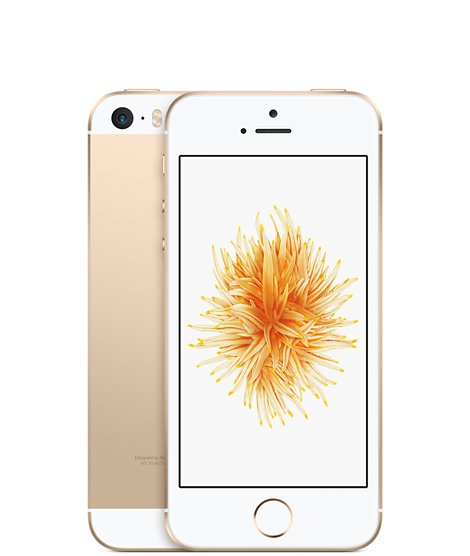 iphone-se-farben-gold