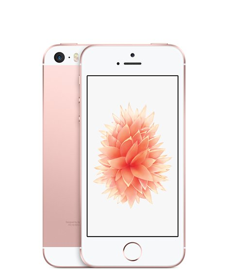 iphone-se-farben-rose