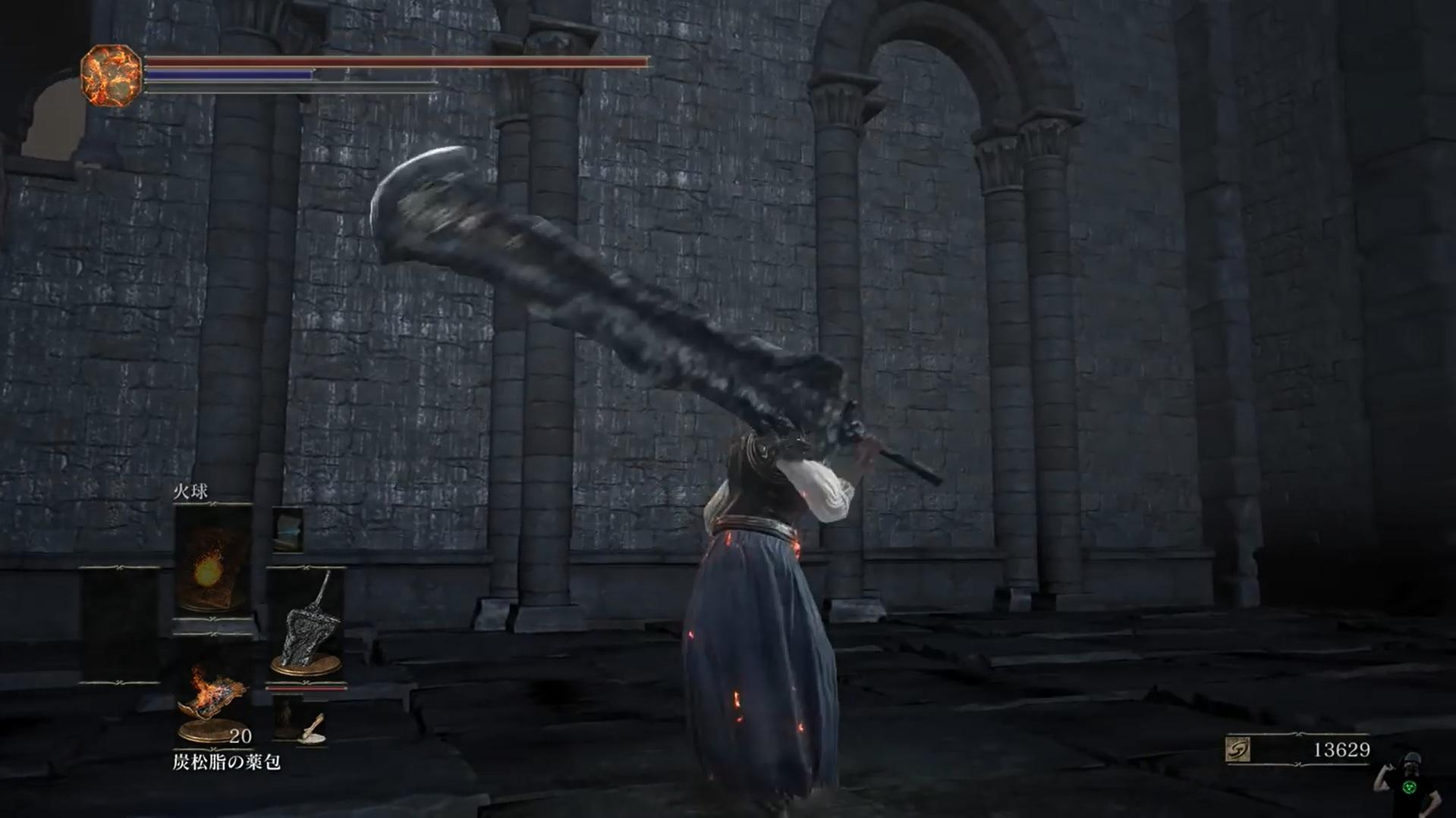 Dark Souls 3 Beste Waffen