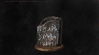 Dark Souls 3: Titanitschollen - alle Fundorte im Video