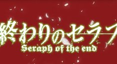 Anime-Nacht startet um 23:00 Uhr im TV & Live-Stream mit Seraph of the End
