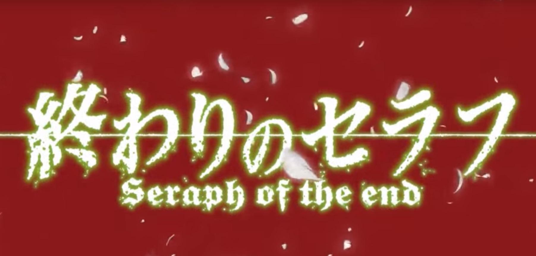 Anime Nacht Startet Um 2300 Uhr Im Tv Live Stream Mit