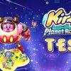 Kirby Planet Robobot im Test: Die niedliche Einstiegsdroge in Pink