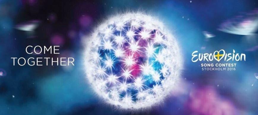 Eurovision 2016 Banner