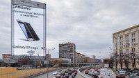 Galaxy S7 edge: Samsung baut 80 Meter hohe LED-Werbetafel