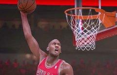 NBA 2K16: Abzeichen Guide - So...