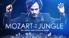 Mozart in the Jungle Staffel 3: Die dritte Season kommt mit Monica Bellucci