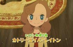 Lady Layton: Tochter von...