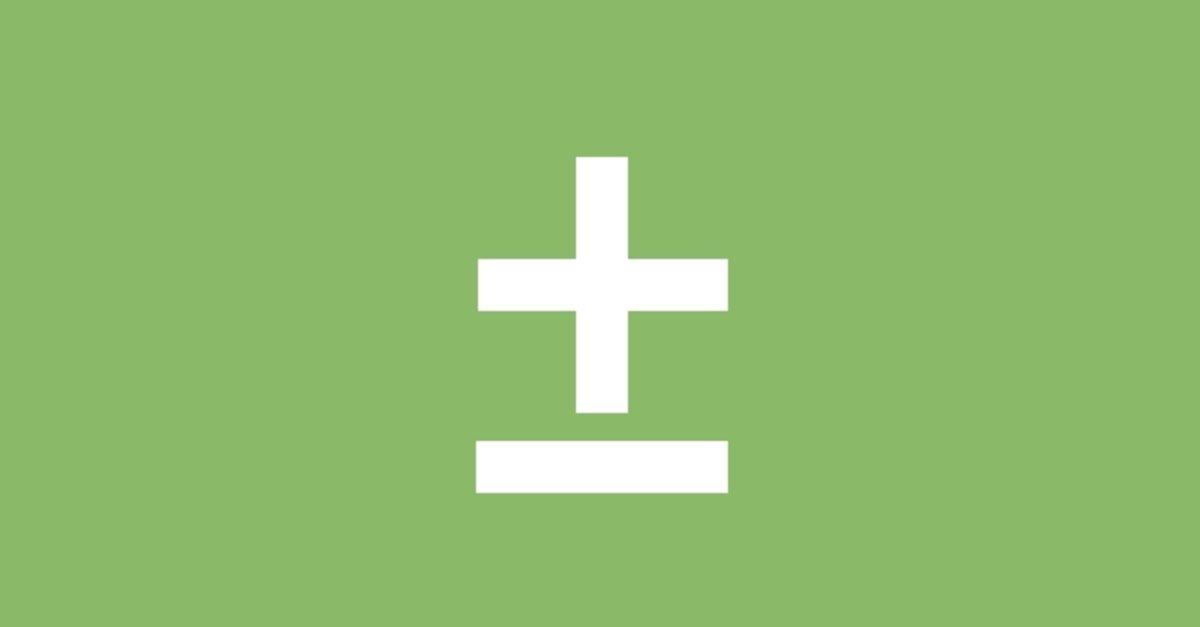 Tastaturkombination ±: Plusminus-Zeichen in Tabellen und Dokumente ... | {Sanitäter symbol 83}