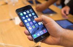 iPhone: Bildschirm aufnehmen...