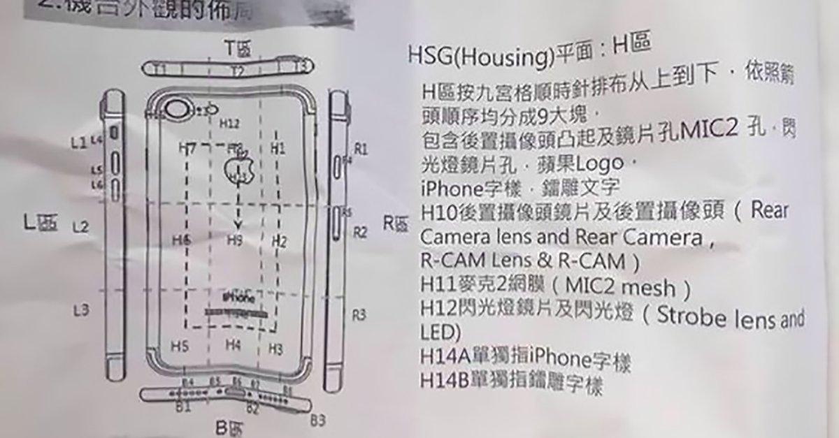 iphone 7 kein zweiter lautsprecher anstelle des kopfh reranschlusses giga. Black Bedroom Furniture Sets. Home Design Ideas