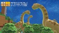 Macher von Harvest Moon entwickelt neues Spiel exklusiv für PS4 (mit Video)