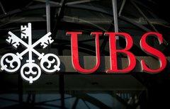 USC: Kryptowährung der...