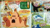 Pokémon Sonne & Mond: Auch Sandburgen können Taschenmonster sein
