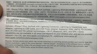 iPhone 7 mit 256 GB: Lightning-EarPods und -Adapter im Lieferumfang (Update)