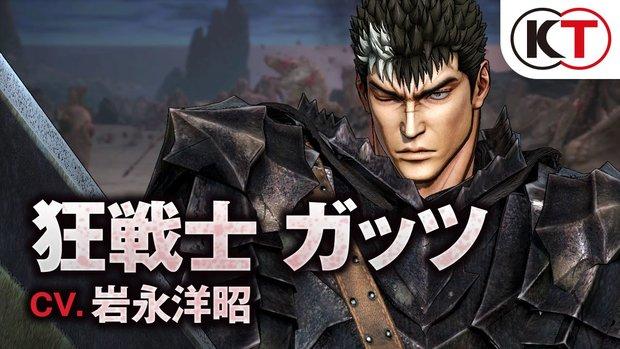 Berserk: Blutiger neuer Trailer zur Videospiel-Adaption des Mangas