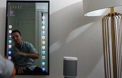 Apple Mirror, das riesige...