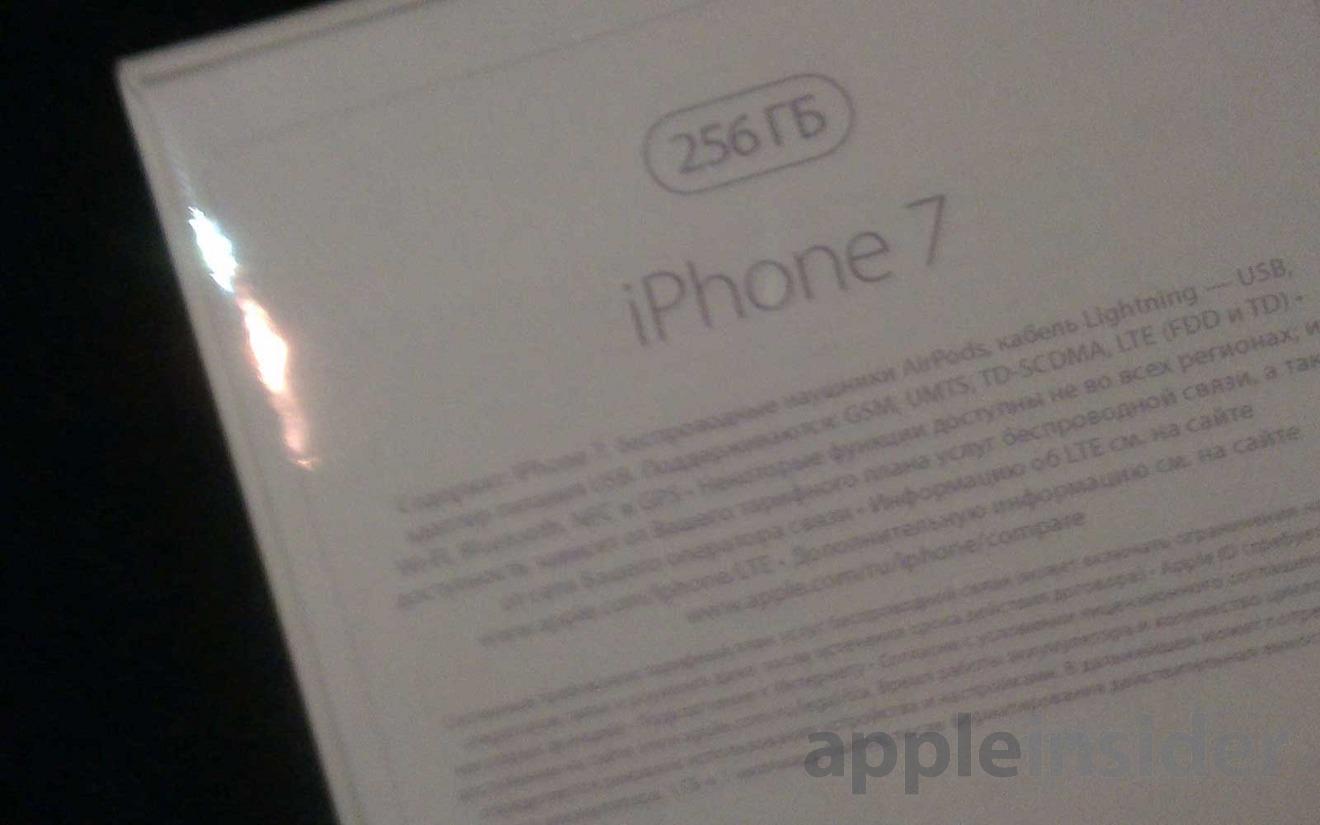 iphone 7 angebliche verpackungen geben hinweise auf neue modell varianten giga. Black Bedroom Furniture Sets. Home Design Ideas