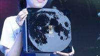 PlayStation 4: Luna Edition mit Final-Fantasy-Aufdruck kommt auch nach Europa