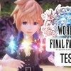 5 Gründe, warum World of Final Fantasy kein richtiges Final Fantasy, dafür aber ein sehr...