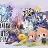 World of Final Fantasy: Die ersten 15 Minuten im Gameplay-Video