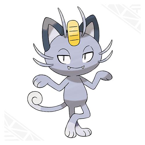 Pokémon Sonne Mond Alle Alola Formen Im überblick Giga