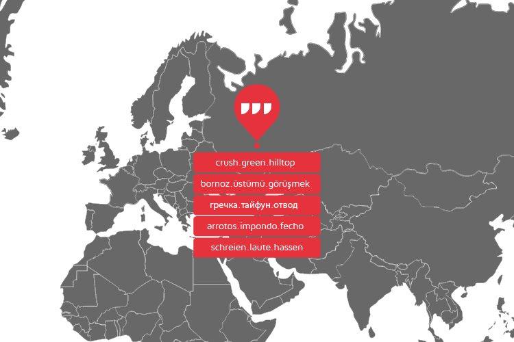 Der Dienst what3words unterstützt derzeit 9 Sprachen (Quelle: what3words)