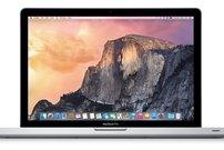 "Apple MacBook Pro 13"" 2,7 GHz Retina, 128 GB SSD, 8 GB RAM für 1.169 Euro!</b>"