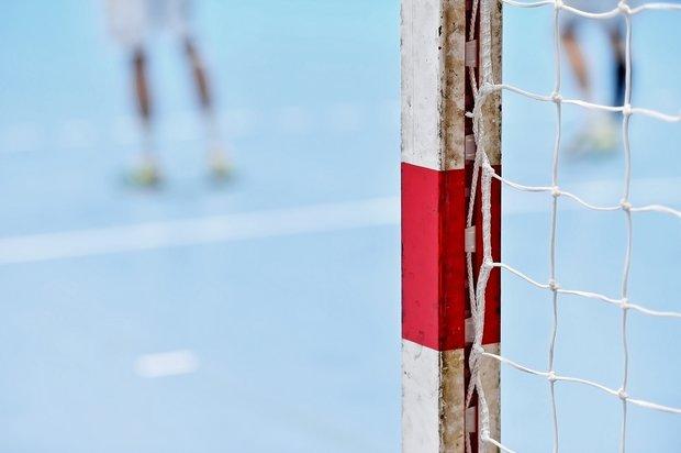 Handball WM 2017: Deutschland - Katar im Live-Stream bei DKB (Achtelfinale)