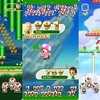 Super Mario Run: Rallye-Tickets bekommen