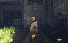 The Last Guardian: Geheime...