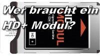 HD-Plus-Modul: Voraussetzungen, Preise, Infos