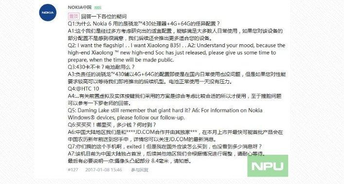 Nokia-P1-Weibo-Snapdragon-835