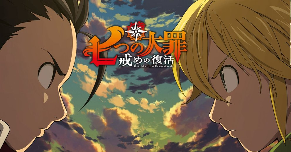Seven Deadly Sins Staffel 2 Stream