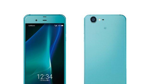 Nokia P1: High-End-Smartphone mit Android und Snapdragon 835 zum MWC erwartet