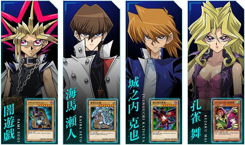 Yu gi oh duel links charaktere