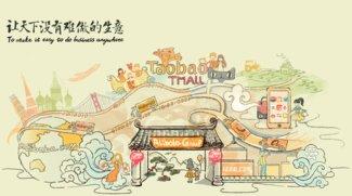 Amazon, aufgepasst: Alibaba sucht Standort in Europa