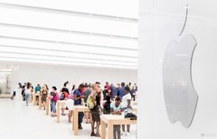 Apple und Foxconn wollen...