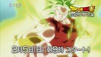 Dragon Ball Super: Kommt die erste weibliche Super-Saiyajin?