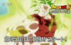 Dragon Ball Super: Kommt die...