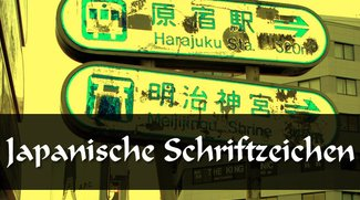 Japanische Schriftzeichen – Infos, Tattoos, Suche