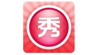 Meitu: App-Download und was man bei der Foto-App beachten sollte