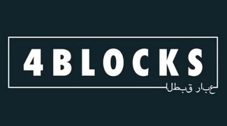 4 Blocks Staffel 1: Wiederholung im Stream, Trailer, Handlung & Cast