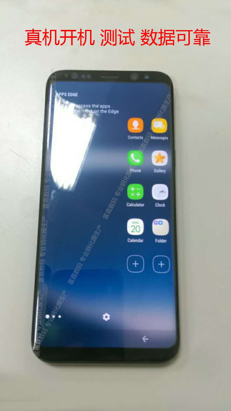 Samsung-Galaxy-S8-On-Screen-tasten