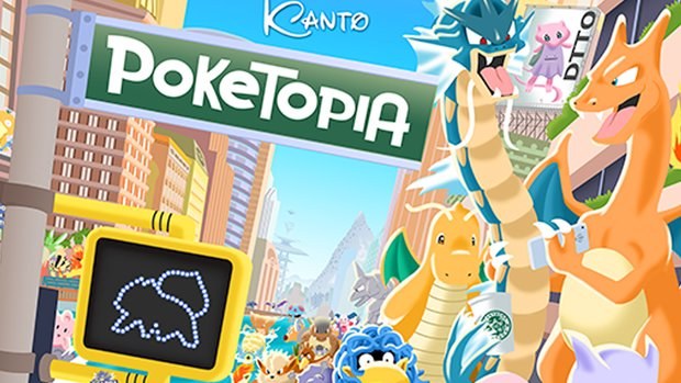 """Poketopia"" & mehr: Künstler kreieren alternative Filmposter"